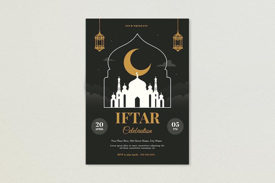 Iftar Celebration Flyer