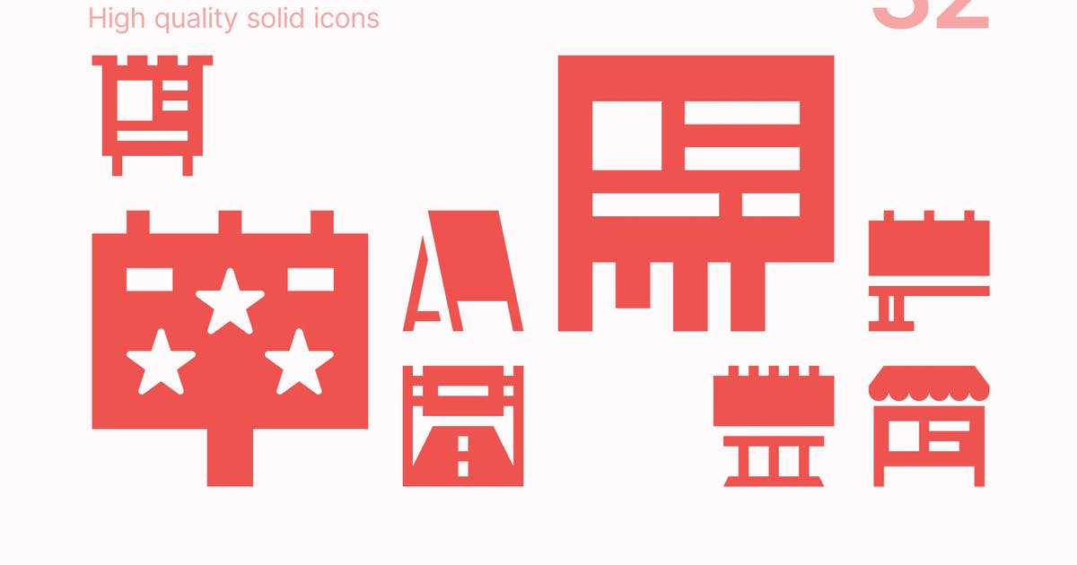 Download Outdoor Advertising Icons by polshindanil