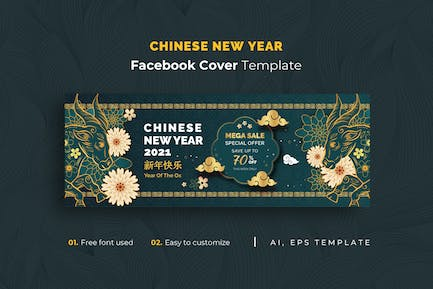 Chinese New Year r2 Facebook Cover Template