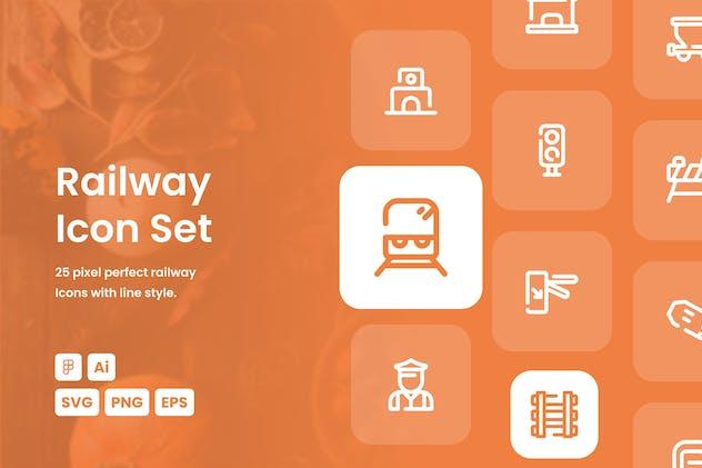 Railway Dashed Line Icon Set