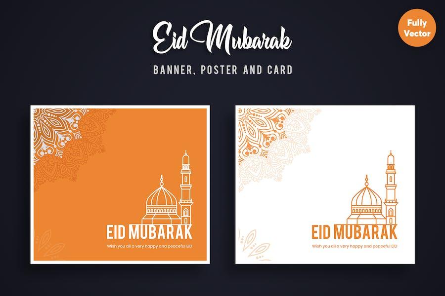 Eid Mubarak Card 9.0 - product preview 0