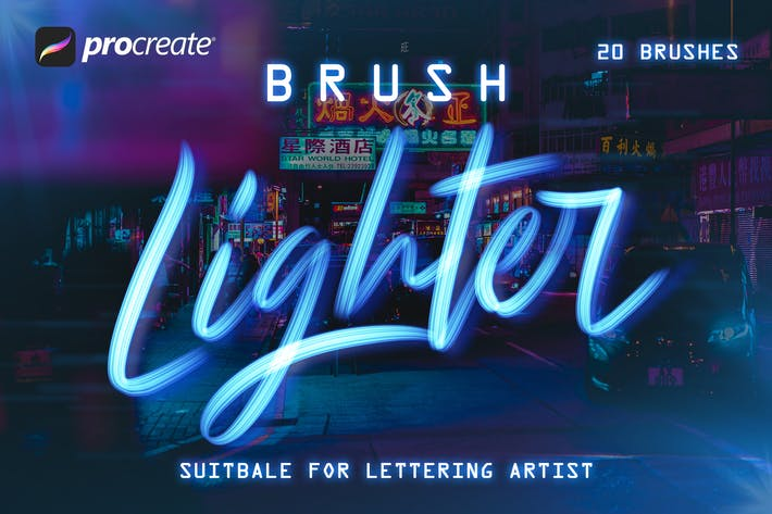 Thumbnail for Lighter Brushes - Procreate Brush