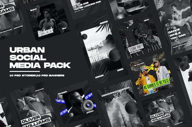 Urban Social Media Pack