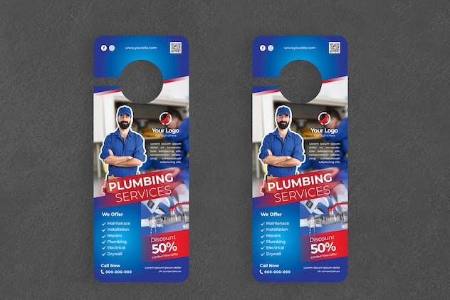 Plumbing Door Hanger Creative Promotion