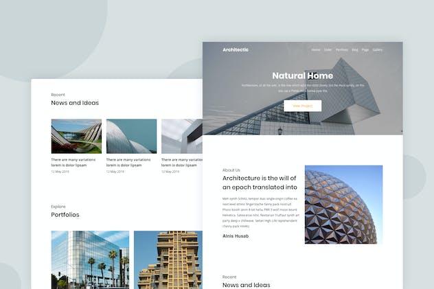Architechture - Email Newsletter