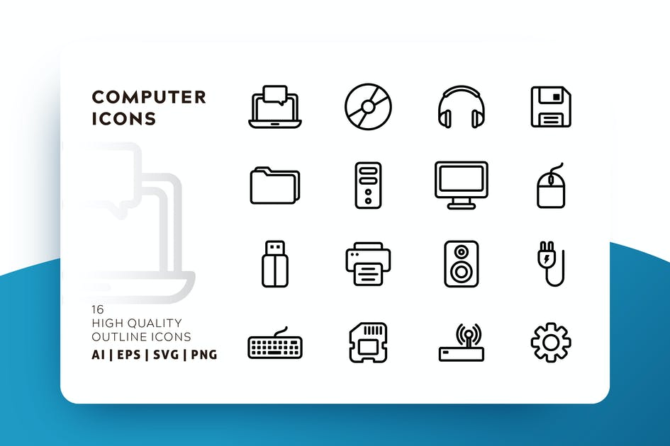 Download COMPUTER OUTLINE by subqistd