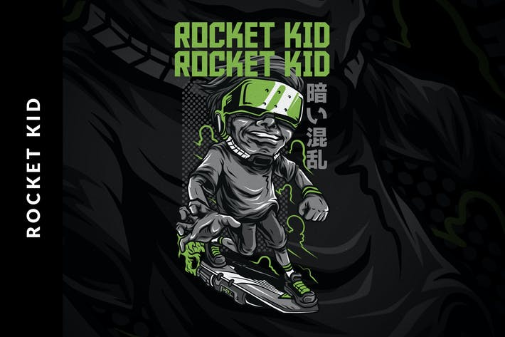 Thumbnail for Rocket Kid T-Shirt Design