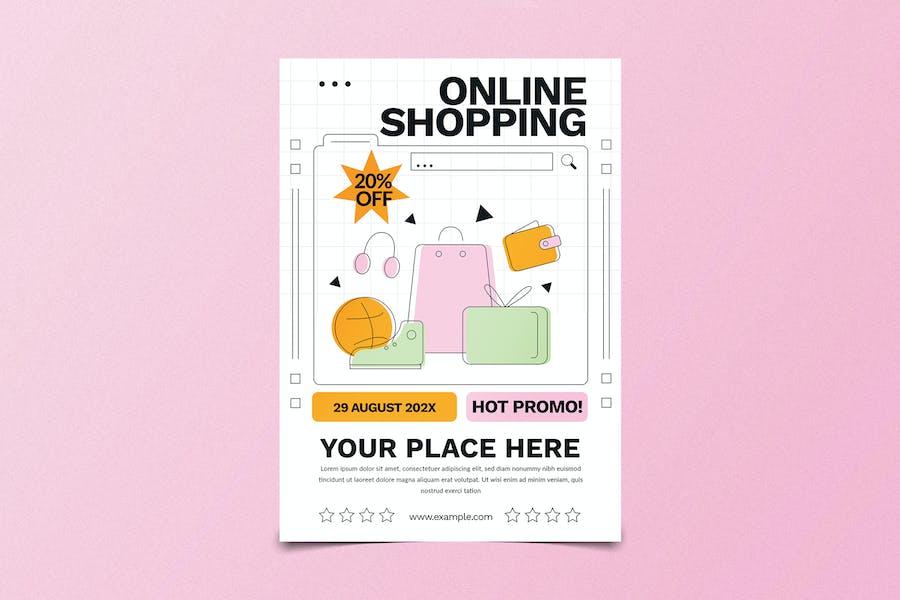 dépliant de magasinage en ligne