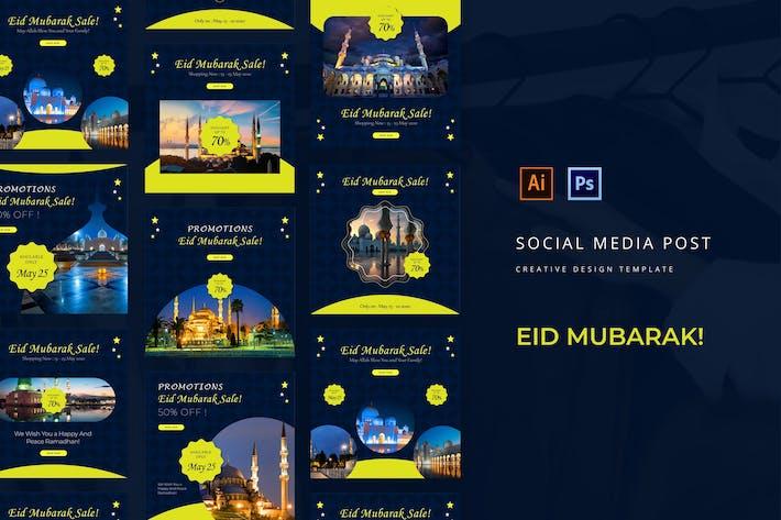 Thumbnail for Eid Mubarak Instagram Post Template