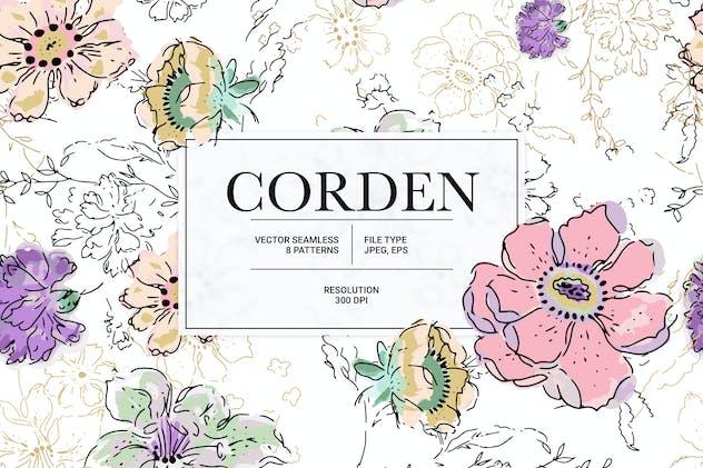 Corden – watercolor seamless flower pattern