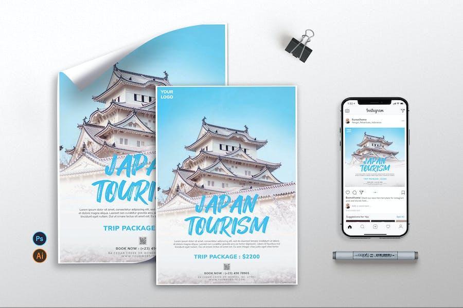 Traveling vol.1 - Flyer, Poster, Instagram Post RB