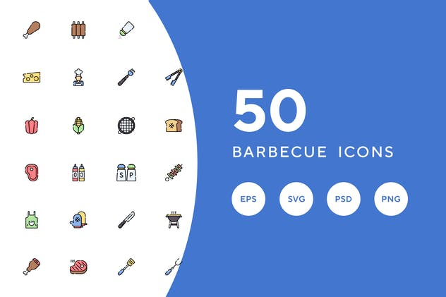 50 Barbecue Icons