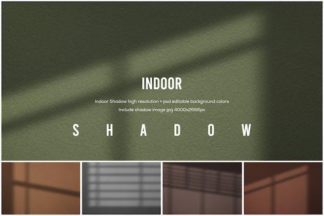 Shadow Pack Indoor