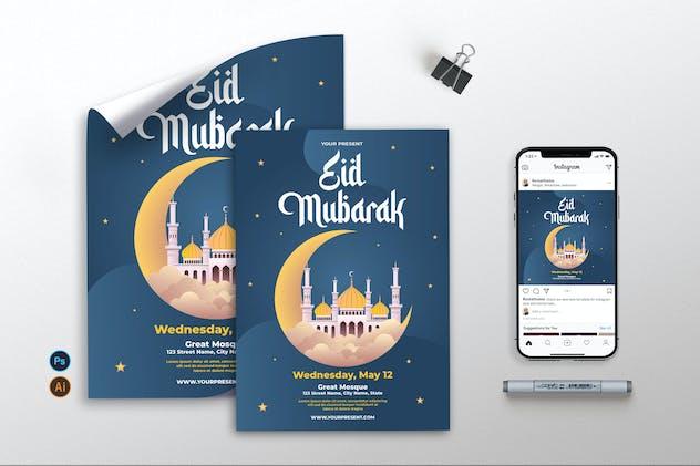 Eid Mubarak Vol.1 - Flyer, Poster & Instagram AS