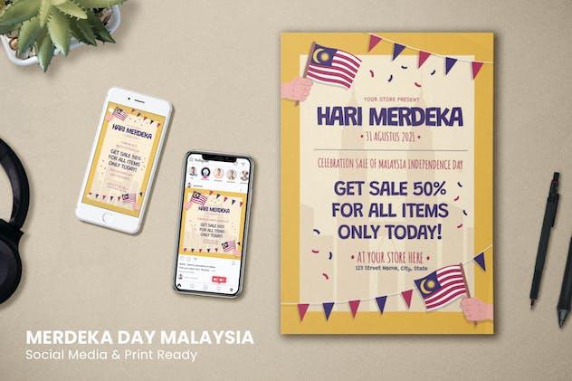 Merdeka Day Malaysia - Flyer Media Kit