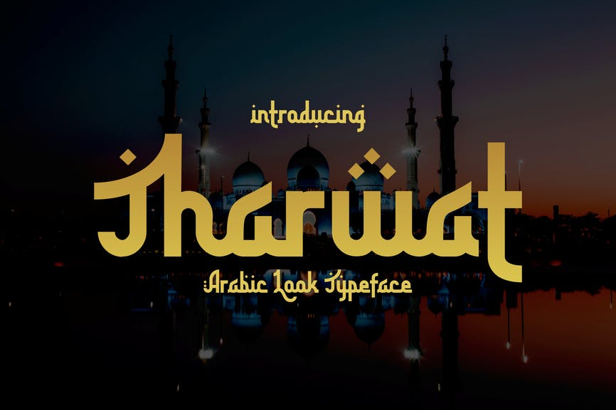 Tharwat