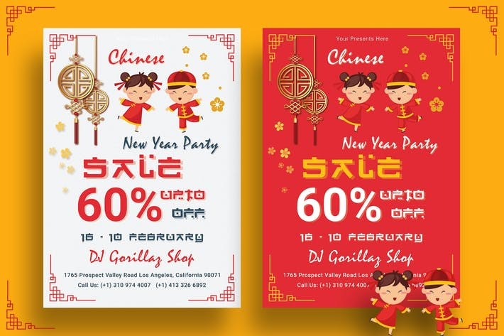 Thumbnail for Chinese New Year Party Flyer-12
