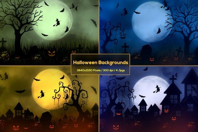 Halloween Haunted House Backgrounds
