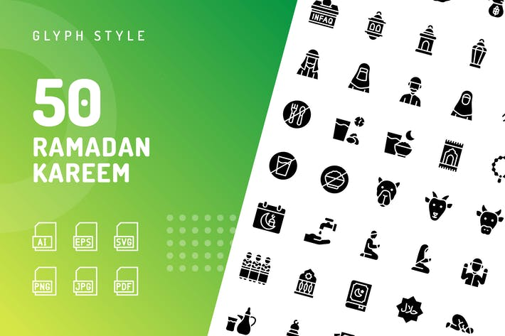 Thumbnail for Ramadan Kareem Glyph Icons
