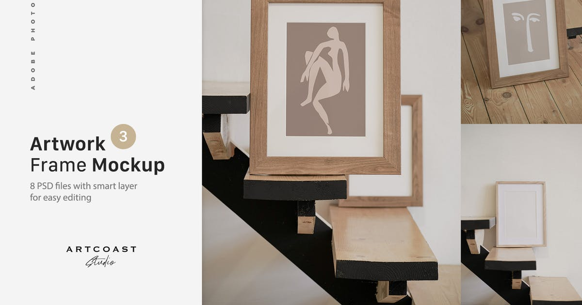 Download Artwork Wooden Frame Mockup by mankoff