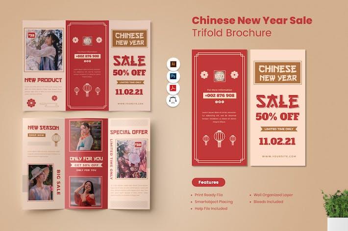 Lunar New Year Sale Trifold Brochure