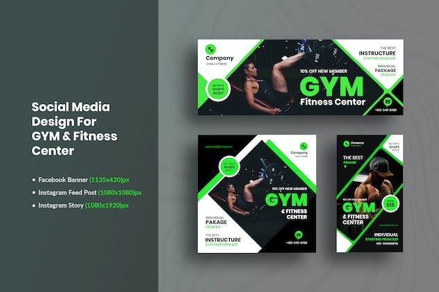 Social Media Design For GYM And Fitness Center