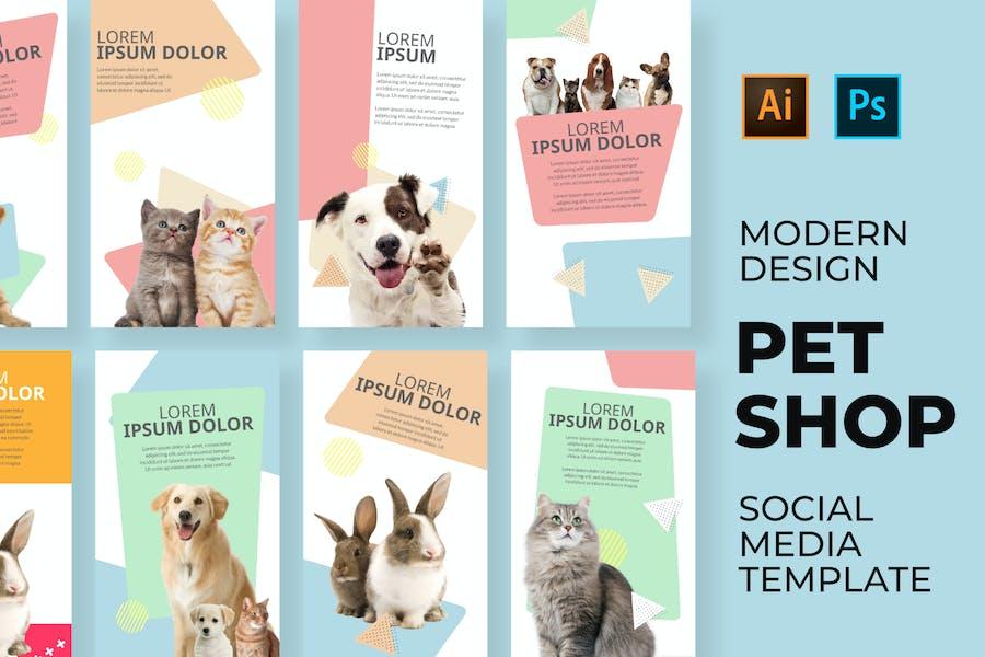 Dog Pet Social Media Template