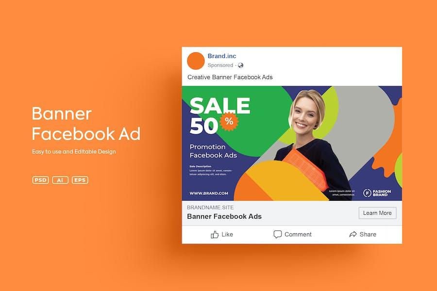 SRTP - Facebook Ad v3.41