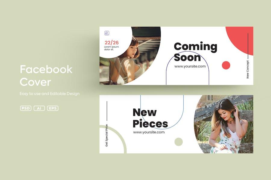 VDN Facebook Cover v3.5