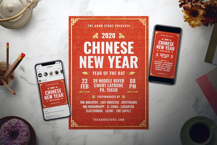 Thumbnail for Chinese New Year Flyer Set