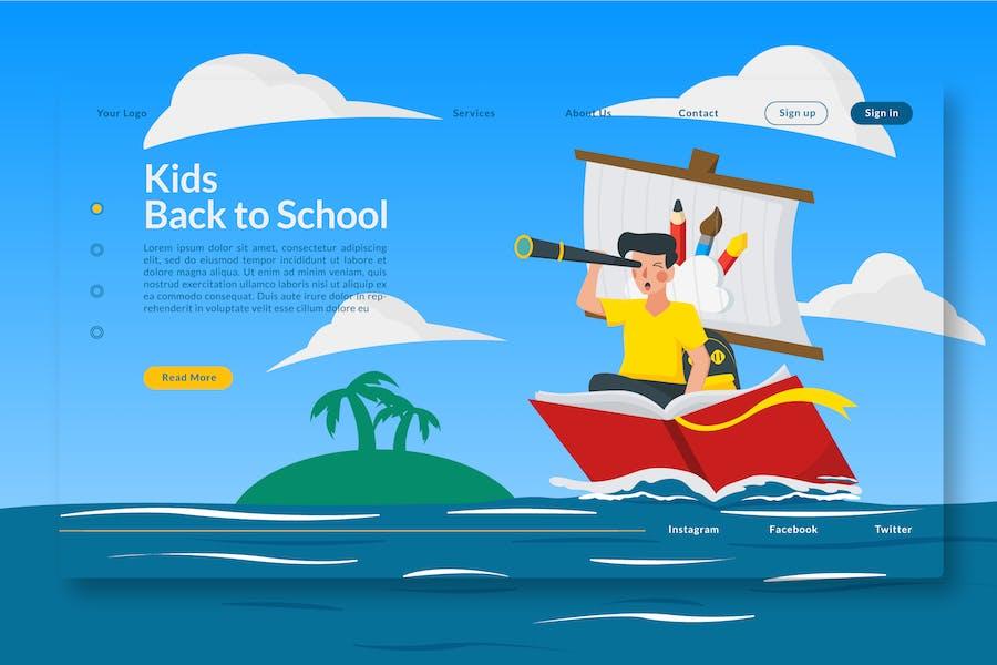 Kids Back to School  - Landing-Page GR