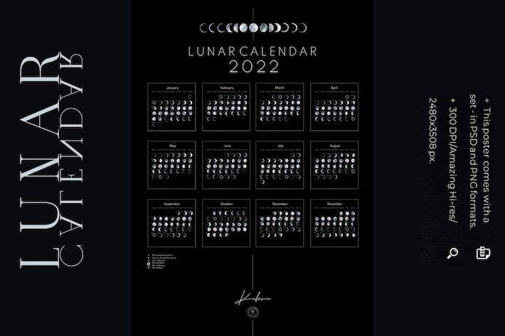 Printable Lunar calendar for 2022 - watercolor