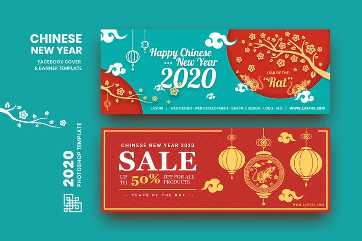 Thumbnail for Chinese New Year Facebook Cover & Banner Template