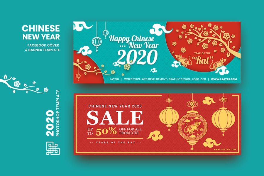Chinese New Year Facebook Cover & Banner Template