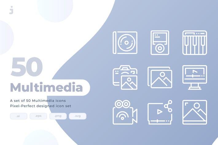Thumbnail for 50 Multimedia Icons