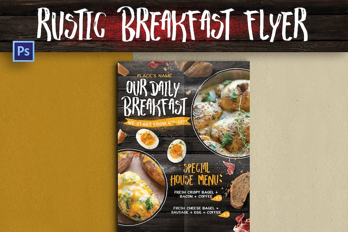 Thumbnail for Rustic Breakfast Flyer