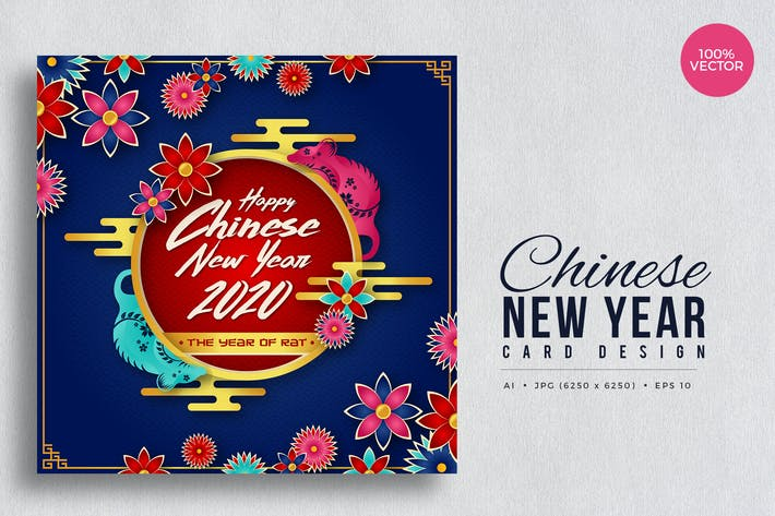 Thumbnail for Chinese New Year, Rat Year Vector Card Vol.6