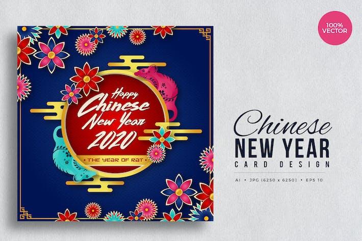 Thumbnail for Китайский Новый год, Крыса Год Вектор карта Vol.6