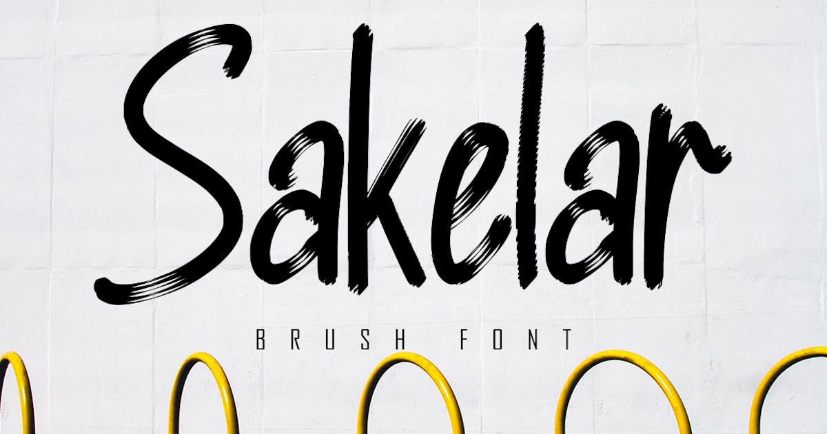 Download Sakelar by Skiiller_studio