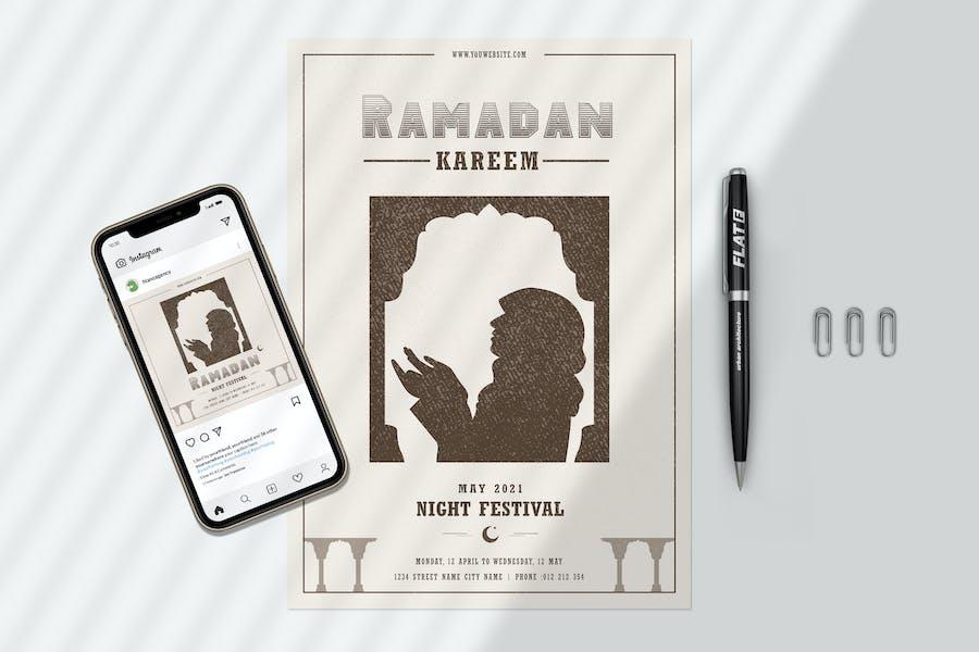 Ramadan Kareem Banner Set Template