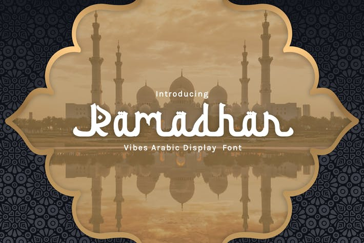Thumbnail for Ramadhan Vibes - Display Arabe