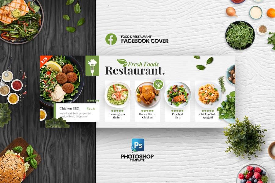 Fresh Food Restaurant Facebook Cover Template