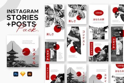 Japan Instagram Stories + Posts