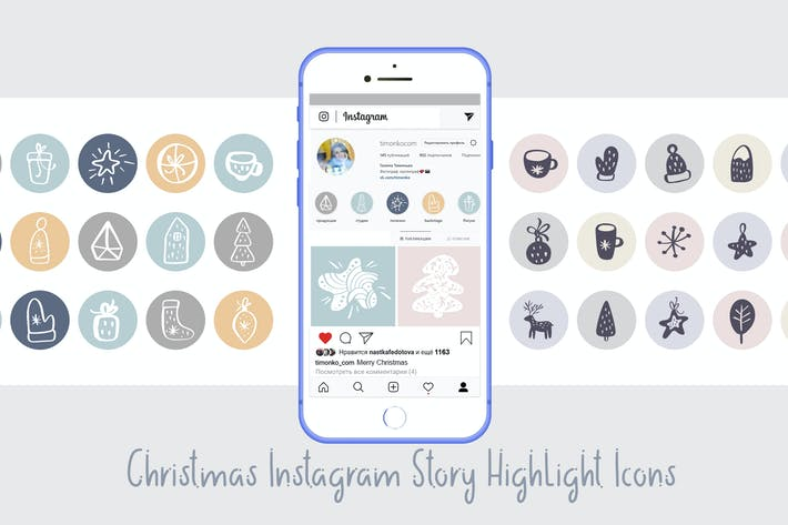 Thumbnail for Christmas Instagram highlight story icons