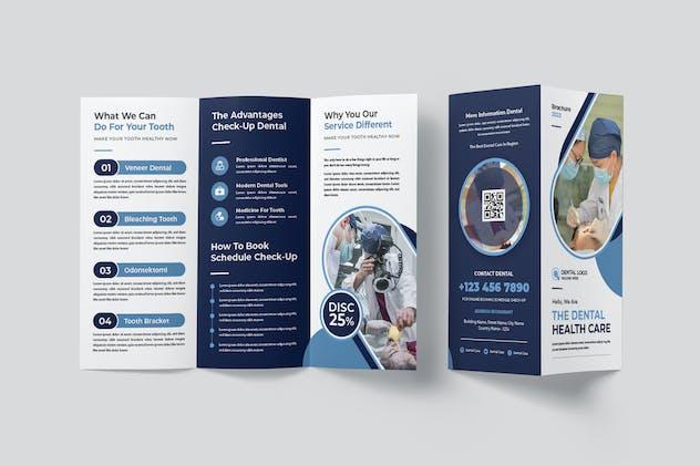 Dental Care Trifold Brochure