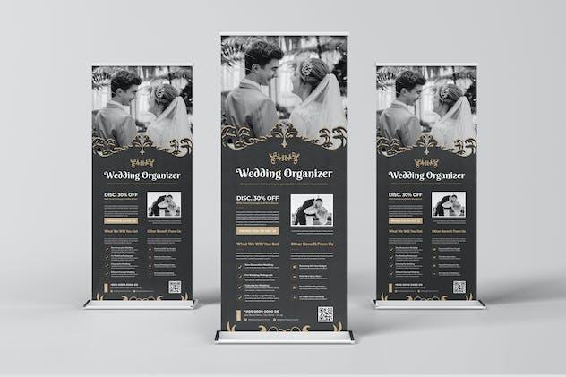 Wedding Organizer Roll Up Banner Template