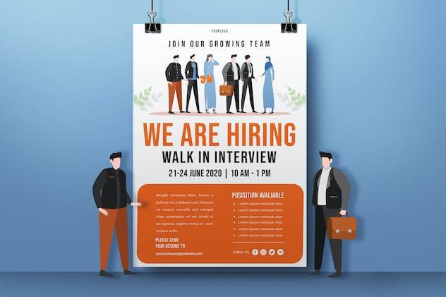Job Vacancy Flyer Template