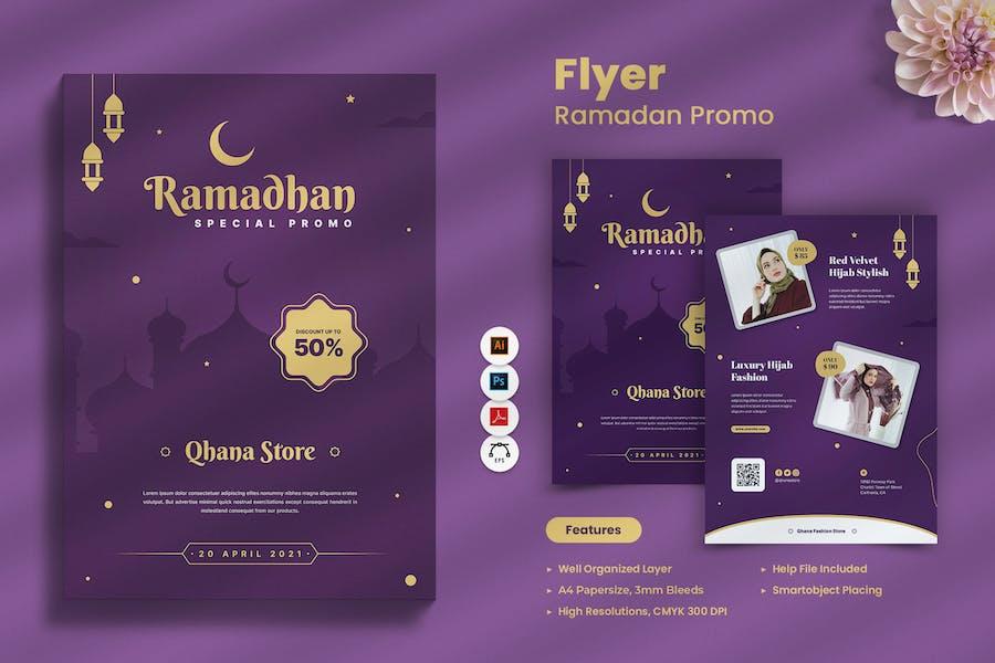Ramadan Promo Flyer