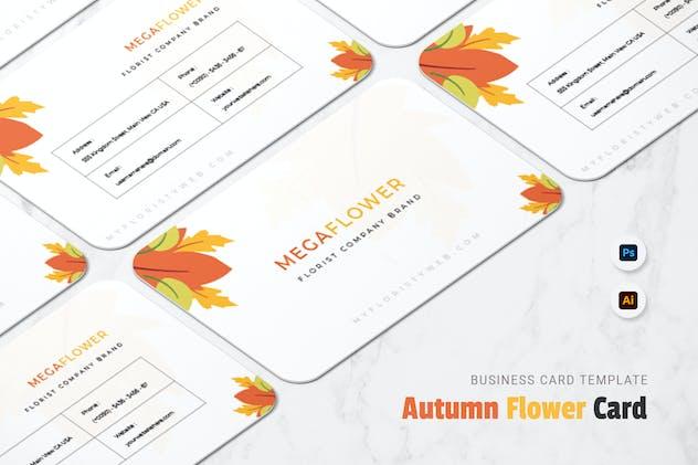 Autumn Flower Business Card