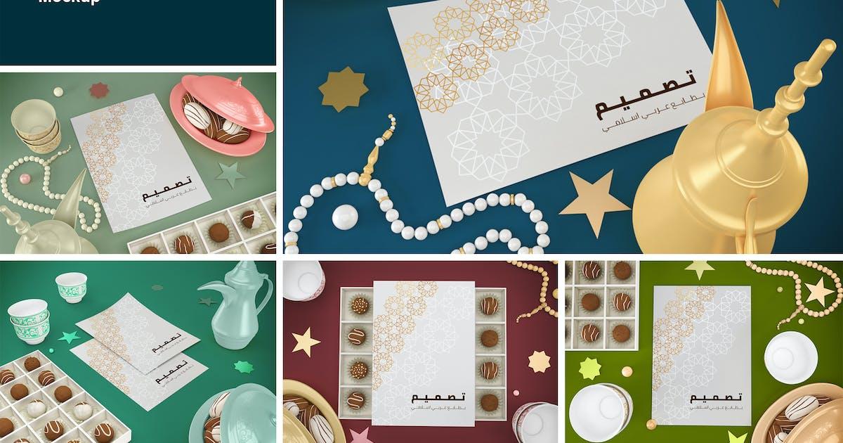 Download Eid Flyer V.2 by QalebStudio